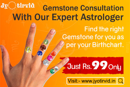 Gemstone-Consultation-With-Our-Expert-Astrologer2