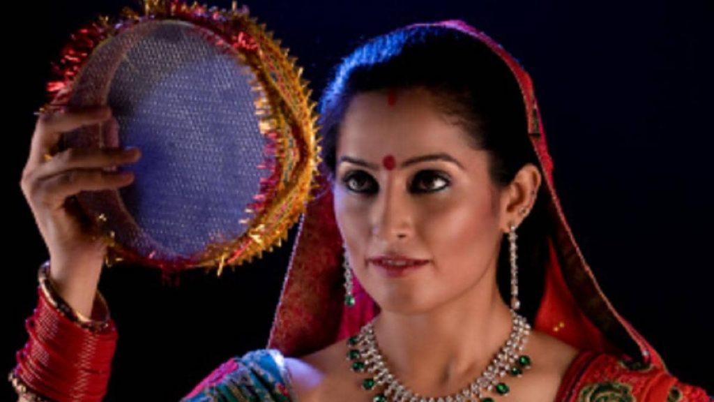 Karwa Chauth